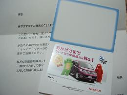 DSCF3983333.jpg