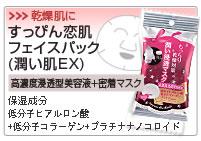 new-uruoi19.jpg