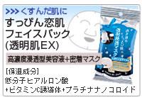 new-uruoi20.jpg