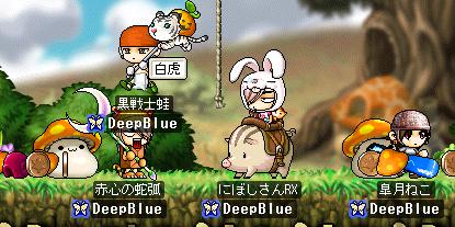 deepblue9813.png