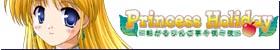 link_ph