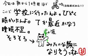 20051014024314.jpg