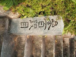 20061017190954.jpg
