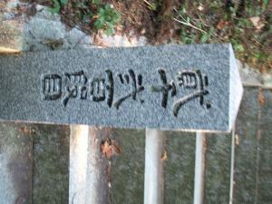 20061017192112.jpg