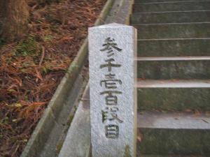 20061017192359.jpg