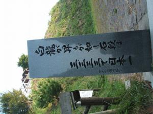 20061017192432.jpg