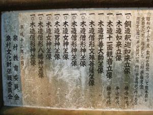 20061017192554.jpg
