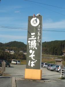 20061120130832.jpg