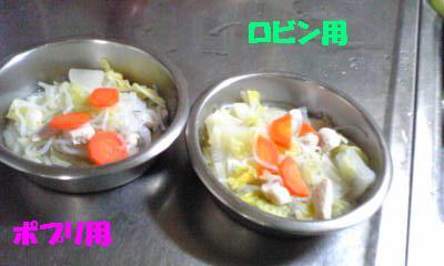 Image140.jpg