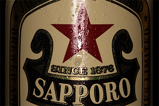 サッポロラガービール_080820