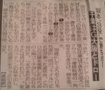 sakamoto_0309.jpg