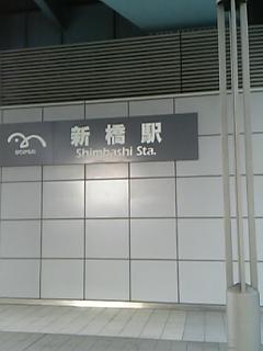 20060104213008
