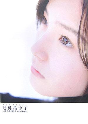 nanase.jpg
