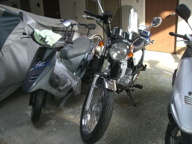 My Bike1
