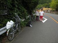 京都九月 (24)