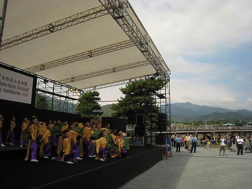 京都九月ー (120)