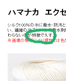 20100210_01