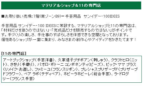 20100329_03