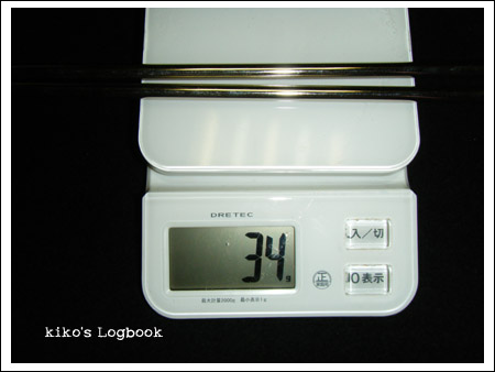 20100621_08