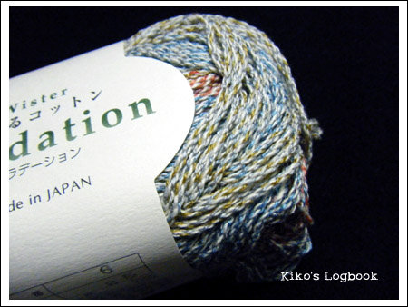20100709_02
