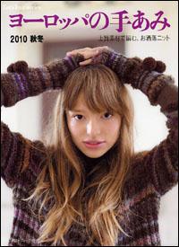 20100724_01