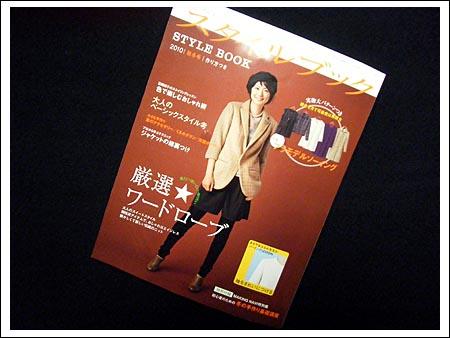 20101016_02