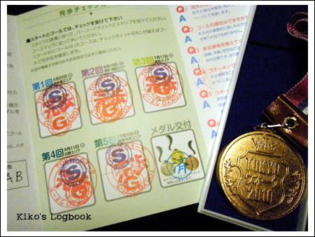 20101121_02