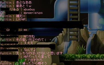 Maple3618.jpg