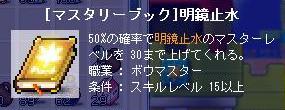 Maple3640.jpg