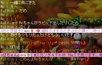 Maple3683.jpg