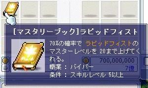 Maple3685.jpg
