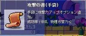 070405212713.jpg