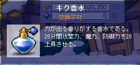 2007-3-1.jpg