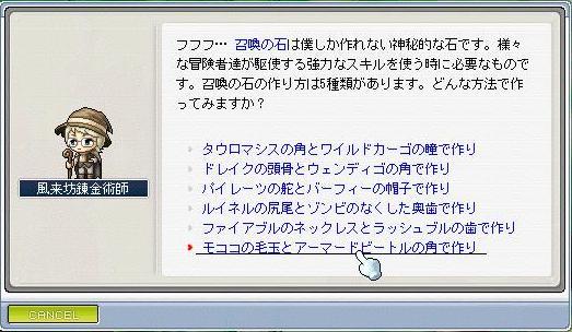 2007-3-15-06.jpg