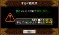 [2008.09.09]vs.【桜】