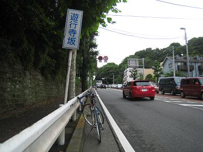 20090606_013.jpg