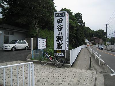 20090616_009.jpg