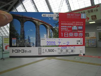 20090702_002.jpg
