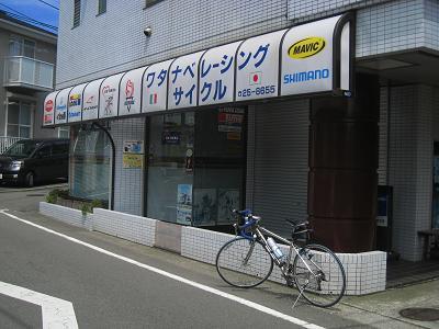 20090707_007.jpg