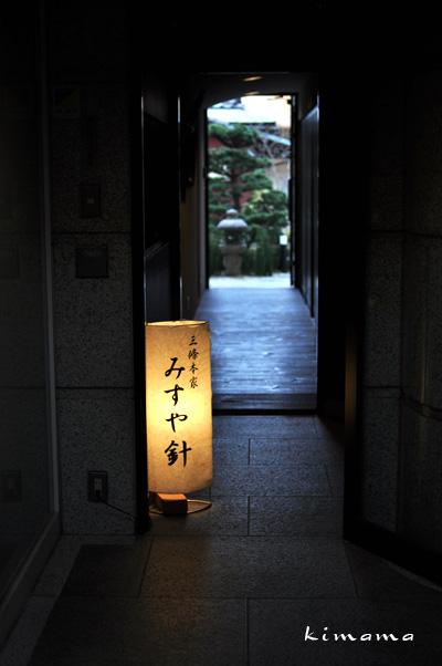 2月17日京都