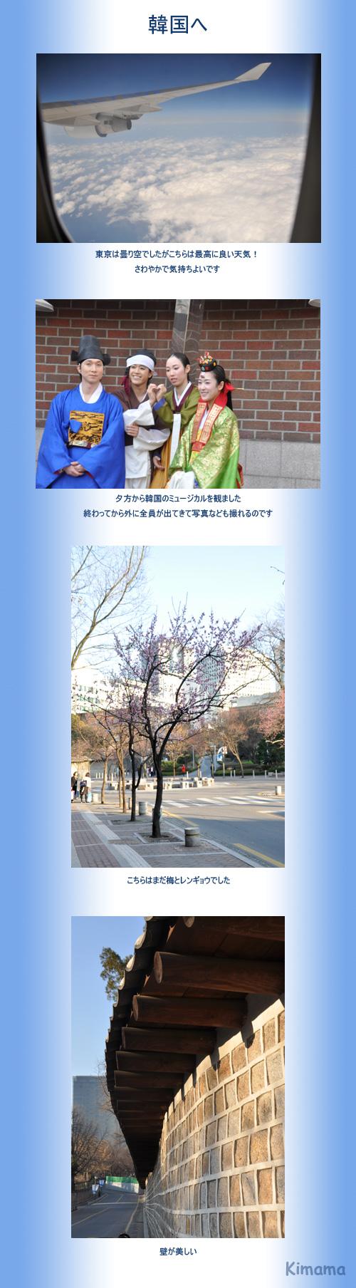 4月7日韓国
