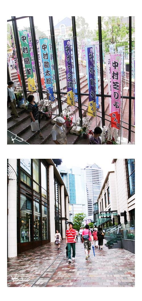 7月29日赤坂大歌舞伎