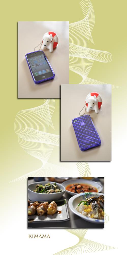 9月7日iphone