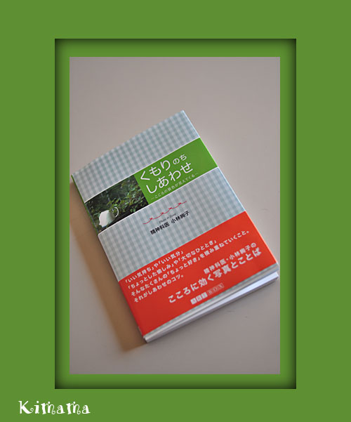 7月25日book1