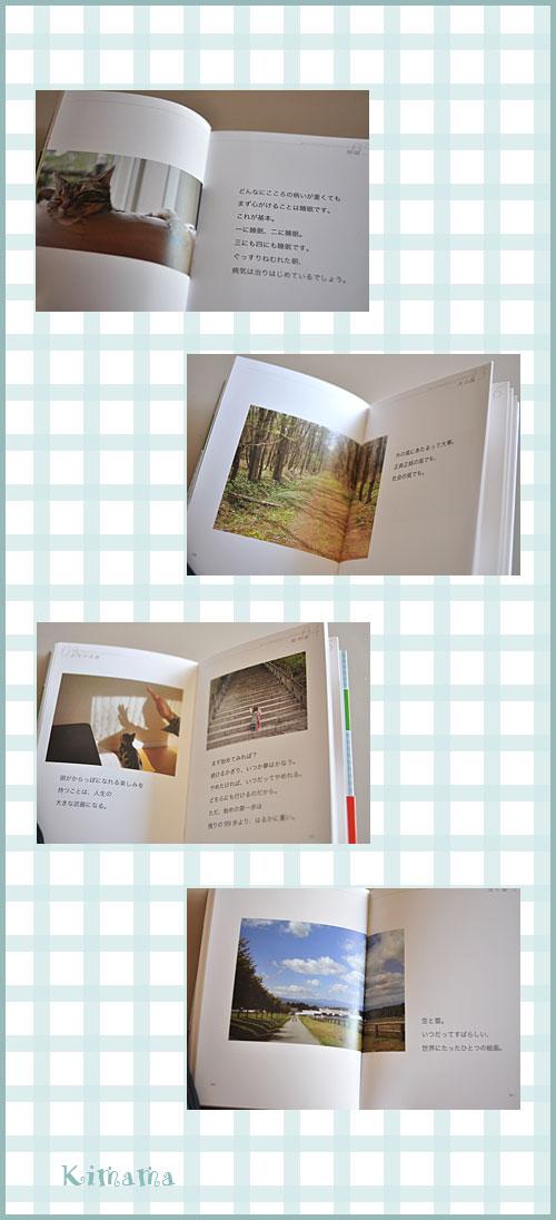 7月25日book2