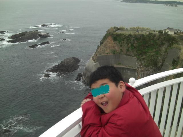大王崎灯台和