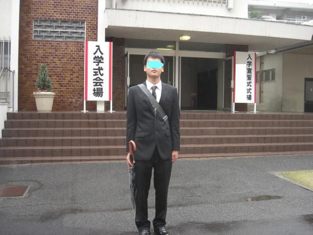ボン①入学式