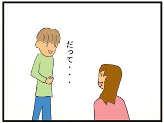 麻生首相02