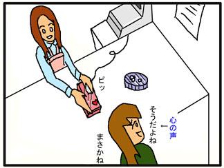 特設会場04