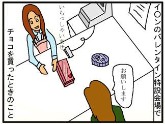 特設会場02
